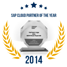 Cloud Partner 2014
