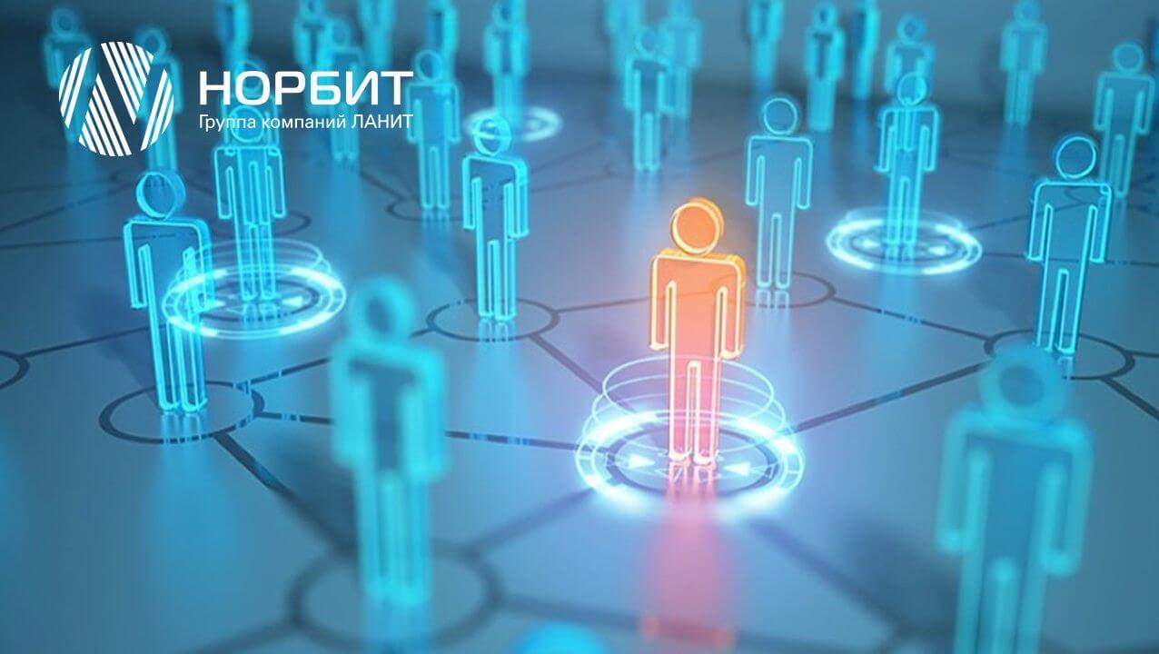 Tadviser: Российский рынок HRM-систем